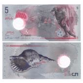 MALDIVES - NEW ISSUE 5 RUFIYAA UNC BANKNOTE 2017 YEAR FOOTBALL POLYMER
