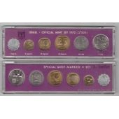 ISRAEL - RARE OFFICIAL MINT SET 1972 YEAR 6 COINS 1 AGORA - 1 LIRA STAR DAVID
