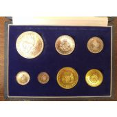 SOUTH AFRICA – 7 DIF PROOF COINS SET: 1 CENT - 1 RAND 1963 YEAR + BOX