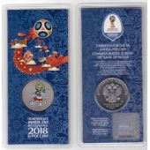 RUSSIA - COLORED 25 ROUBLES UNC COIN 2018 YEAR FOOTBALL WORLD CUP ZABIVAKA WOLF