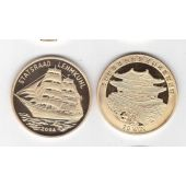 SOUTH KOREA - 20 WON UNC COIN 2004 YEAR SHIP STATSRAAD LEHMKUHL