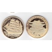 SOUTH KOREA - 20 WON UNC COIN 2003 YEAR SHIP TOVARISH