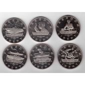 MARSHALL ISLANDS – RARE 6 DIF X 5$ UNC COINS SET 1995 YEAR SHIP KENNEDY