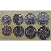 UZBEKISTAN - NEW ISSUE 4 DIF UNC COINS SET: 50 - 500 SOM 2018 YEAR