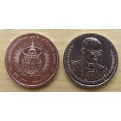 THAILAND - 50 BAHT UNC COIN 2016 YEAR 70th YEARS REIGN