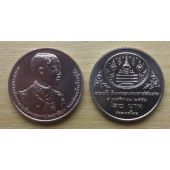 THAILAND - 20 BAHT UNC COIN 2013 YEAR 120th YEARS BIRTHDAY KING