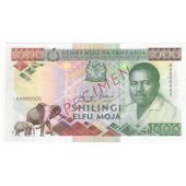 TANZANIA - EXTREMELY RARE 1000 SHILLINGS UNC BANKNOTE 1990 YEAR Pick#22 SPECIMEN
