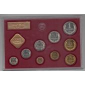 SOVIET UNION RUSSIA USSR - MINT PROOF SET 9 COINS: 0,01 - 1 ROUBLE 1978 + MEDAL