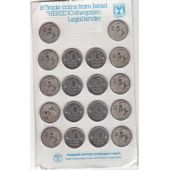 ISRAEL - SET 18 TRADE UNC COINS 10 SHEQELS 1984 YEAR KM#137 THEODOR HERZL