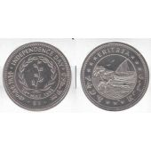 ERITREA - 1$ UNC COIN 1993 YEAR KM#6 INDEPENDENCE DAY