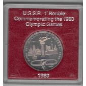 RUSSIA USSR 1 ROUBLE PROOFLIKE COIN 1980 YEAR Y#178 TORCH OLYMPIC GAMES IN CASE