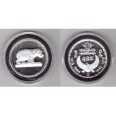 EGYPT - SILVER PROOF 5 POUNDS COIN 1994 YEAR KM#786 HIPPOPOTAMUS