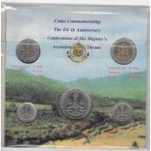 THAILAND - 5 DIF UNC COINS SET 1 - 20 BAHT 1996 YEAR 50th ANNI KING THRONE