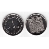 UAE UNITED ARAB EMIRATES - 1 DIRHAM UNC COIN 1999 KM#41 ISLAMIC PERSONALITY