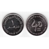 UAE UNITED ARAB EMIRATES - 1 DIRHAM UNC COIN 2008 KM#85 40th ANNI BANK ABU DHABI