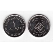 UAE UNITED ARAB EMIRATES -1 DIRHAM UNC COIN 2004 KM#74 25th ANNI FIRST GULF BANK