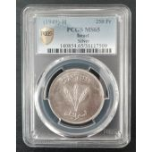 ISRAEL SILVER UNC COIN 250 PRUTA 1949 YEAR KM#15a PCGS GRADING MS65