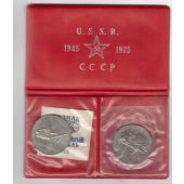 SOVIET UNION RUSSIA USSR 2 DIF X 1 ROUBLE UNC COINS SET 1975 YEAR WWII MINT PACK