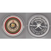 OMAN - COLORED SILVER PROOF 1 RIAL COIN 2008 YEAR 29th ANNI GULF CONGRESS KM#165