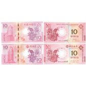 MACAU MACAO - 2 DIF UNC NOTESX 10 PATACAS 2013 YEAR SNAKE BANK ULTRAMARINO CHINA
