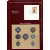 FRENCH POLYNESIA - 7 DIF UNC COINS SET: 1 - 100 FRANCS 1984-86 YEARS