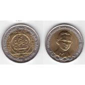 THAILAND BIMETAL 10 BAHT UNC COIN 2000 YEAR Y#358 8th Anni Ministry of Commerce