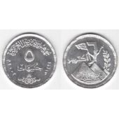 EGYPT – SILVER 5 POUNDS UNC COIN 2003 YEAR KM#916 30 ANNI OCTOBER WAR