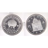 MACAO MACAU -RARE SILVER PROOF 100 PATACAS COIN 1998 YEAR KM#106 19th EAST ASIAN