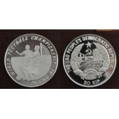LAOS - SILVER PROOF50 KIP COIN 1988 YEAR KM#33 MEXICO FIFA WORLD MUNDIAL 1986