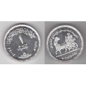 EGYPT – SILVER 1 POUND UNC COIN 2004 YEAR KM#934 CHARIOT MILITARY PRODUCTION